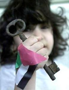 gnuckx NAKBA0015-Key_Nakba_Palestine1948